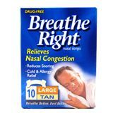 package of breathe right strips